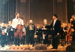 Concert de graduació